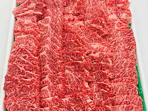 国産牛焼肉用